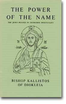kallistos Power of the Name Cover