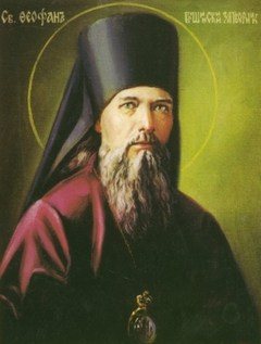 St.-Theophan-the-Recluse